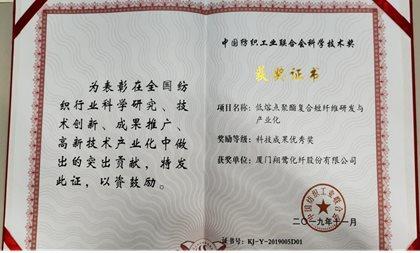 微信图片_20200109110522